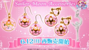 "Новая продукция - новая косметика от «Character Beauty Shop», ""Sailor Moon R"" на Blu-Ray, ""Eternal Sailor Moon Pullip Doll"" и ре-релиз «Sailor Moon Accessory series»"