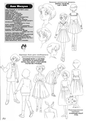 tv-staffel1_characterdesign_05.jpg