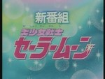 tl_files/sailor-galaxy/anime/original/opening-ending-eyecatch/SM-Preview-001.JPG