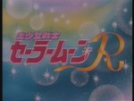 tl_files/sailor-galaxy/anime/original/opening-ending-eyecatch/SMR-Preview-0065.JPG