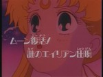 tl_files/sailor-galaxy/anime/original/opening-ending-eyecatch/SMR-Preview-047.JPG
