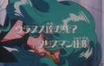 tl_files/sailor-galaxy/anime/original/opening-ending-eyecatch/SMS-Preview-110.JPG