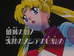tl_files/sailor-galaxy/anime/original/opening-ending-eyecatch/SMS-Preview-123.JPG