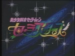 tl_files/sailor-galaxy/anime/original/opening-ending-eyecatch/SMSStars-Preview-168.JPG